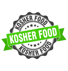 Kosher food stamp sign seal vector