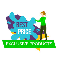 best price exclusive products sale promo banner vector image