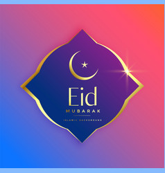 creative colorful eid mubarak golden design vector image