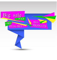 Logo with big sale message vector