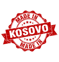 Made in kosovo round seal vector