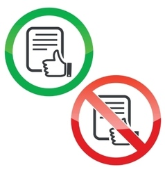 Like document permission signs set vector image vector image