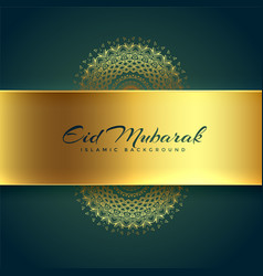 Islamic golden eid festival background vector