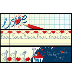 Valentine school banners vector image