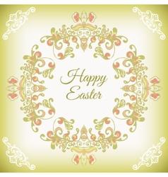 Spring cute floral frame vector image
