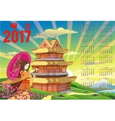 Calendar for 2017 in form vector image vector image