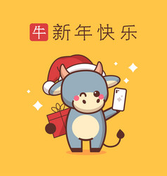 Ox holding smartphone and gift box happy new year vector