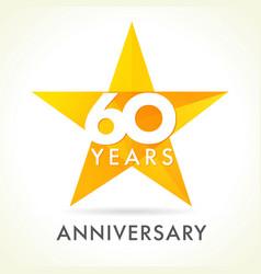 60 anniversary star logo vector