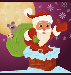 Childrens of christmas and new year theme in the vector
