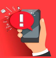 concept malware notification or error vector image