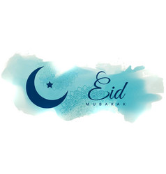 eid mubarak greeting with blue watercolor banner vector image