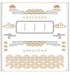 Japanese template with line pattern geometric vector