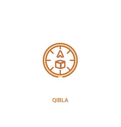 qibla concept 2 colored icon simple line element vector image