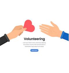 Volunteering organization flat landing page vector