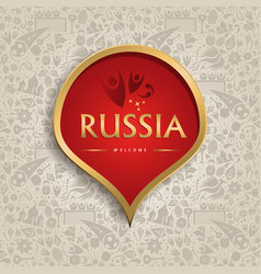 welcome to russia background of soccer event vector image