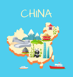 china with its traditional elements signs on blue vector image