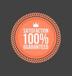 satisfaction guaranteed flat badge round label vector image vector image
