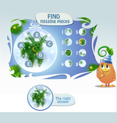 find missing pieces christmas tree toys vector image