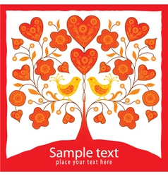 Ornamental decorative card with birds vector image