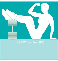 Sport - is the life vector image