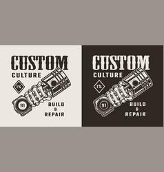 vintage motorcycle repair service logotype vector image