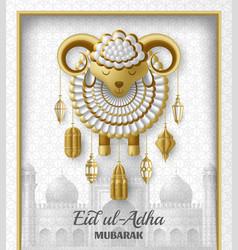 eid ul adha background islamic arabic lanterns vector image