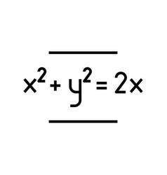 Maths exercises black icon concept vector