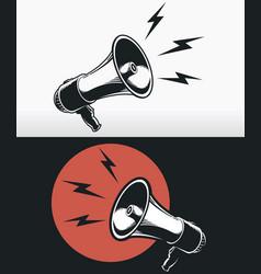 Silhouette megaphone horn loudspeaker logo black vector