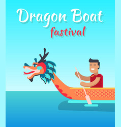 Dragon boat festival promo banner with asian man vector