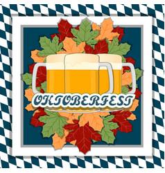 the theme oktoberfest vector image
