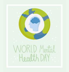 World mental health day human head brain in vector