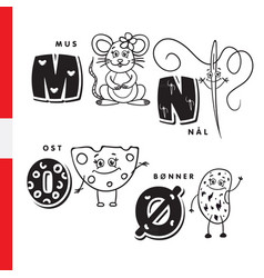 danish alphabet mouse needle cheese beans vector image