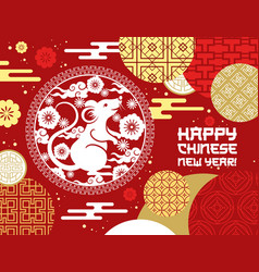 happy chinese new year 2020 rat sign and clouds vector image