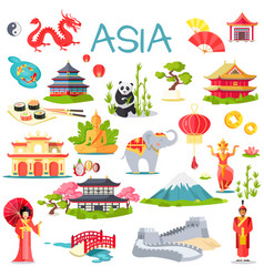 asia collection of symbolic elements on white vector image vector image