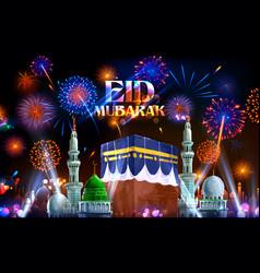 Eid mubarak happy eid background for islam vector