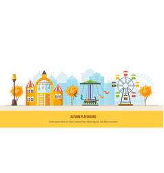 autumn kids playground autumn city park with vector image