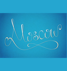 Moscow city lettering on blue vector