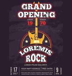 retro opening rock music club shop sound record vector image