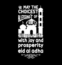 may choicest blessing allah fill your life vector image
