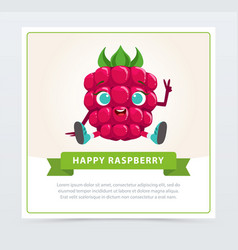 Cute humanized raspberry character showing victory vector