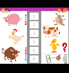 Game with large and small animal characters vector