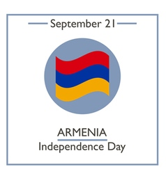 Armenia Independence Day vector image vector image