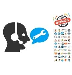 Operator Service Message Icon With 2017 Year Bonus vector image