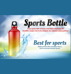 promotion banner with plastic sports bottle vector image