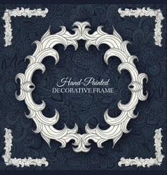 hand drawn abstract background ornament frame on vector image