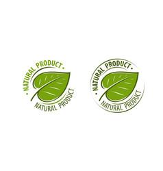 Natural product logo leaf symbol design vector