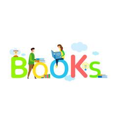 Children library literature categories web banner vector