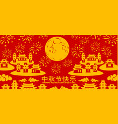 Mid autumn festival rabbit bunny vector
