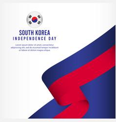 South korea independence day celebration banner vector