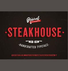 steakhouse vintage 3d premium alphabet vector image